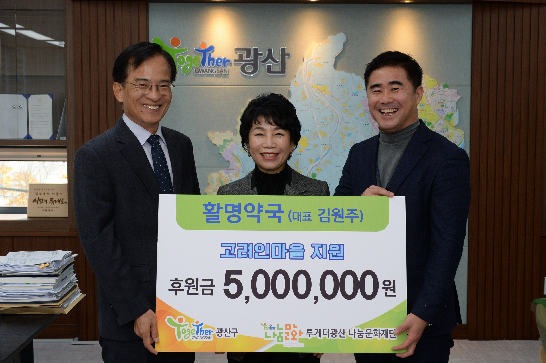 (181127)활명약국 대표 김원주.jpg