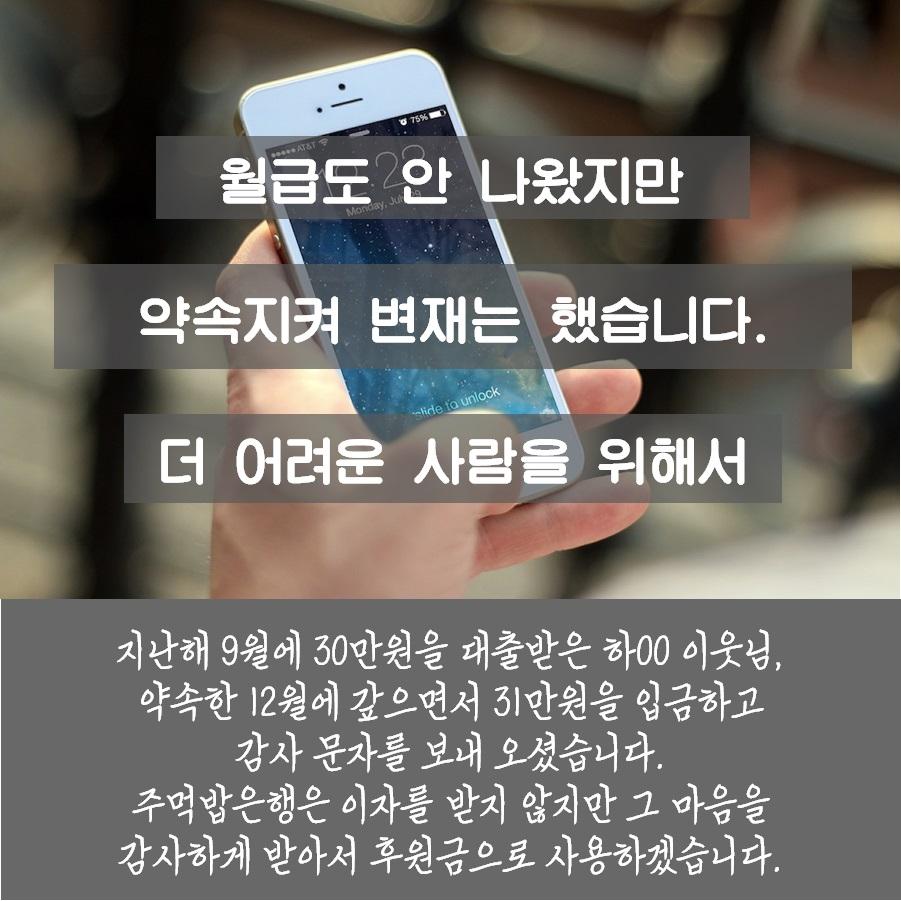 뉴스5.jpg